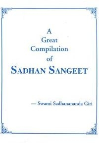 sadhan_sangit_booklet_cover_page.13133643