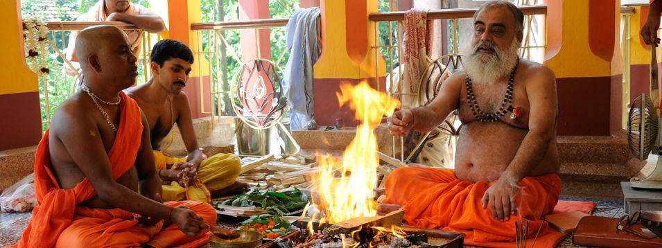Sri Sri Guru Purnima Celebration