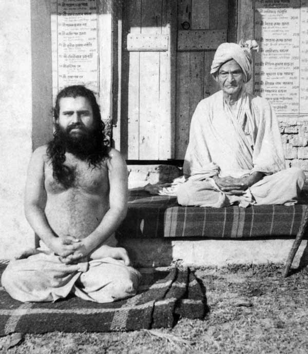 Srimad Swami Bhabananda Giri Maharaj 124th Birth Anniversary Celebration