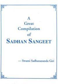 sadhan_sangit_booklet_cover_page.13133643